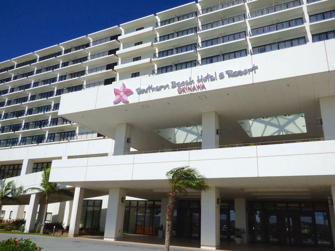 リゾートホテルとしてのアクティビティサービスが充実
