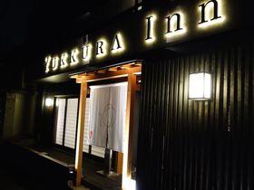 嬉しい訳あり!会津若松「ゆっくらイン」はお値段以上、豪華ブッフェと温泉付き!