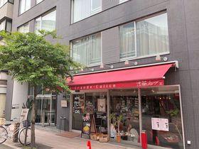 浅草ホッピー通りそばのオシャレホテル「ビーコンテ浅草」は飲んべえに便利!
