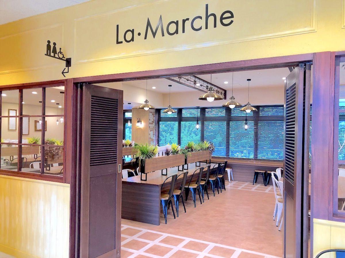 レストラン「La・Marche」やお部屋でおしゃれ朝食を!