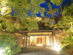 伊豆・修善寺温泉「柳生の庄」日本建築の美を後世に伝える温泉宿!
