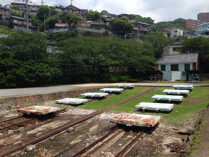 こんなところに世界遺産!日本近代化の象徴「小菅修船場跡」