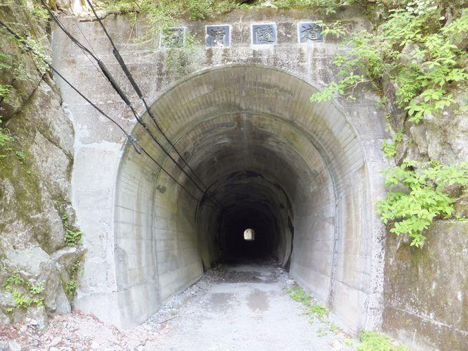 冒険心が湧いてくる!灯りがまったく無いトンネル