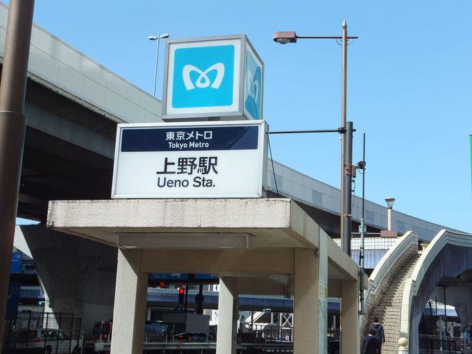 森山直太朗「さくら(独唱)」/上野駅(銀座線)