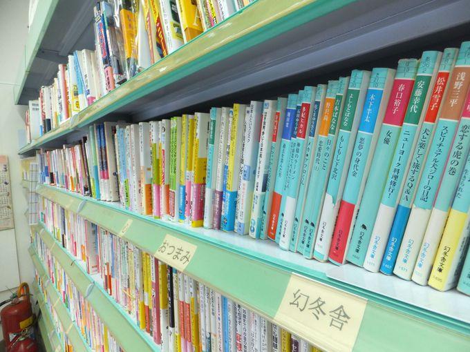 日本の書店と同じ?いえ、長い船旅をしてきた本なのです