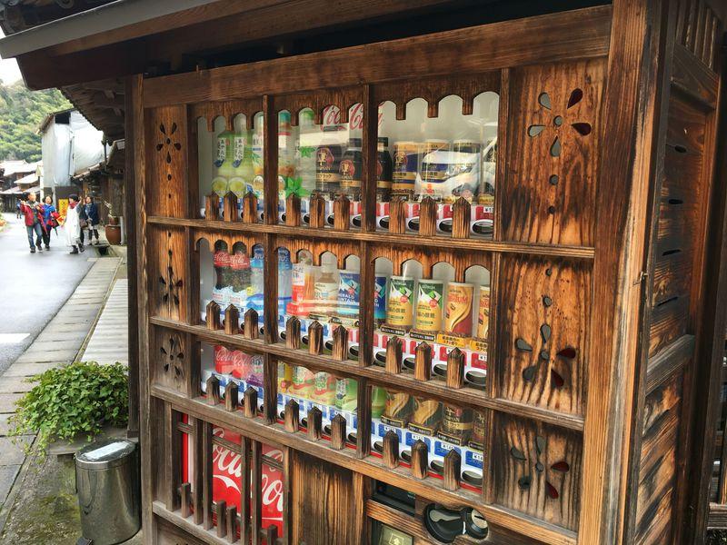 SNS映え必至!世界遺産・石見銀山の自動販売機は日本情緒満点