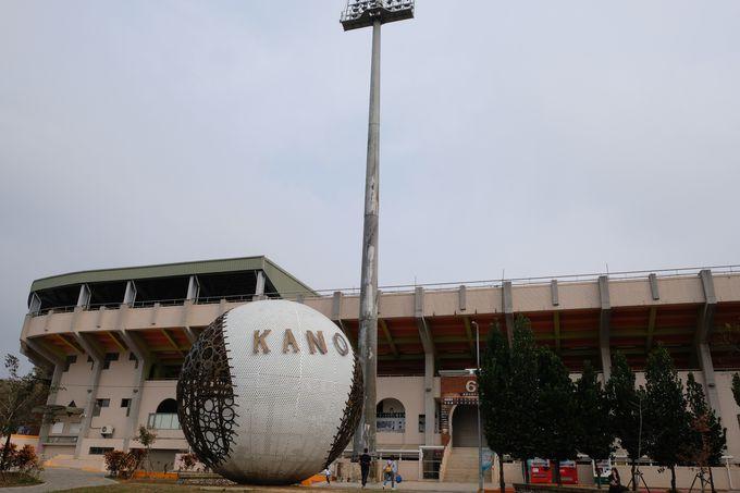 PM2時〜「KANO」の巨大ボールも!市立野球場へ