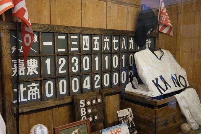 AM10時〜日本のような風景が広がる檜意森活村へ