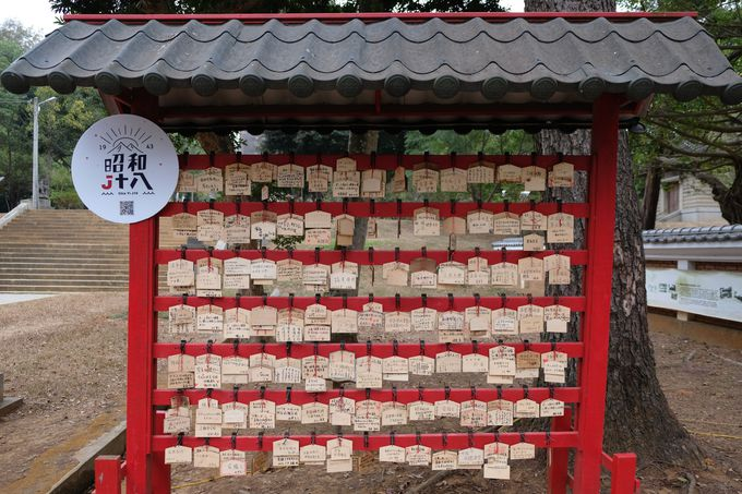 PM3時〜かつての嘉義神社で日本の雰囲気に浸ろう