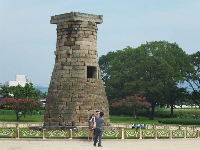 街全体が博物館!世界遺産の古都「慶州」