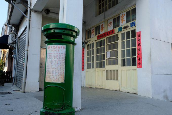 台湾最南端!城壁に囲まれた「恒春」