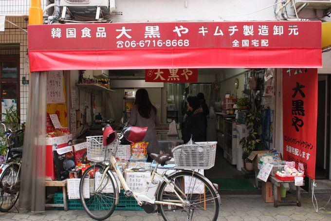 韓国といったらキムチ!スーパーのキムチとは一味違います