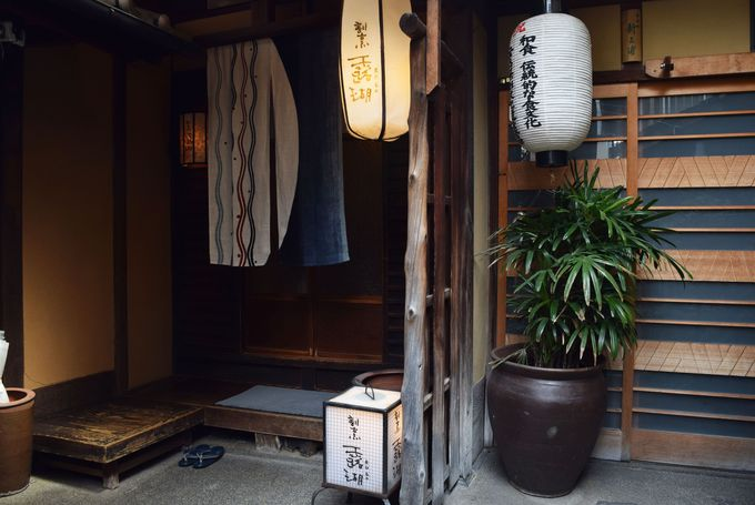 築100年の町屋を改装した割烹 露瑚(ろこ)