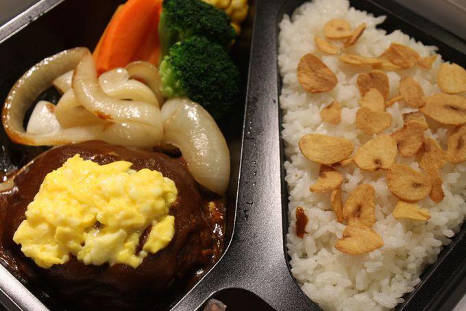 これが3万円の高級神戸牛弁当!!!
