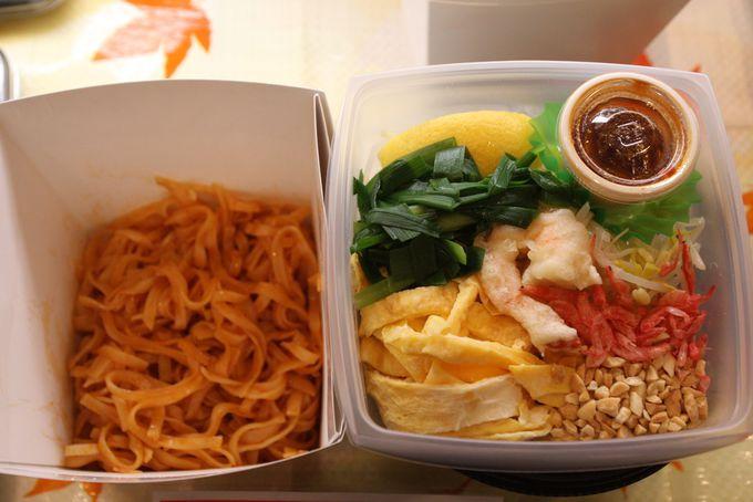 タイ料理三大人気メニューがお弁当に!