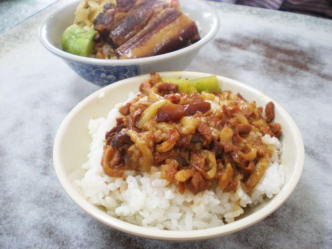 エネルギーチャージに魯肉飯(ルーローハン)「黄記魯肉飯」「金峰魯肉飯」