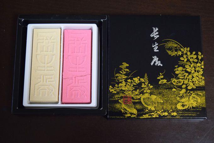 加賀藩御用菓子の落雁を生で食す!森八・長生殿 生〆