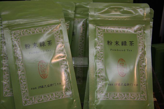 食べる緑茶 緑茶パウダー