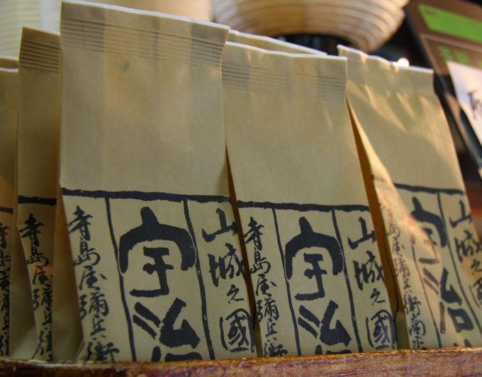 茶葉を買うなら寺島屋弥兵衛商店