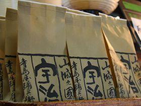 お茶の本場は宇治!お土産で買いたいお茶パウダー(粉末)ベスト3!