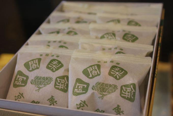 もっちもっちの食感は病みつきに!京菓子司 満月「阿闍梨餅」