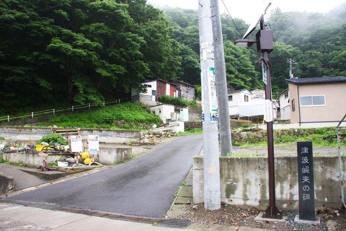 町の中心地として撮影されていた場所