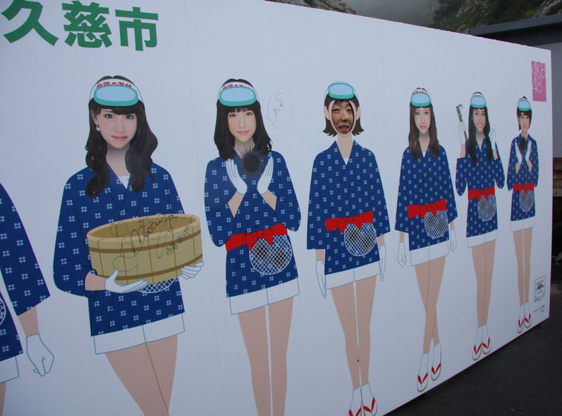 じぇじぇじぇ!あまちゃんのウニが食べられる!NHK朝ドラ「あまちゃん」のロケ地「小袖海岸」に行こう!