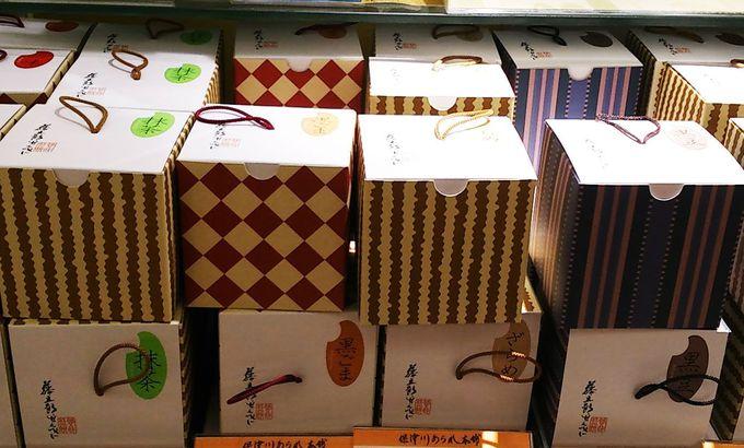 箱がキュートな藤五郎せんべい