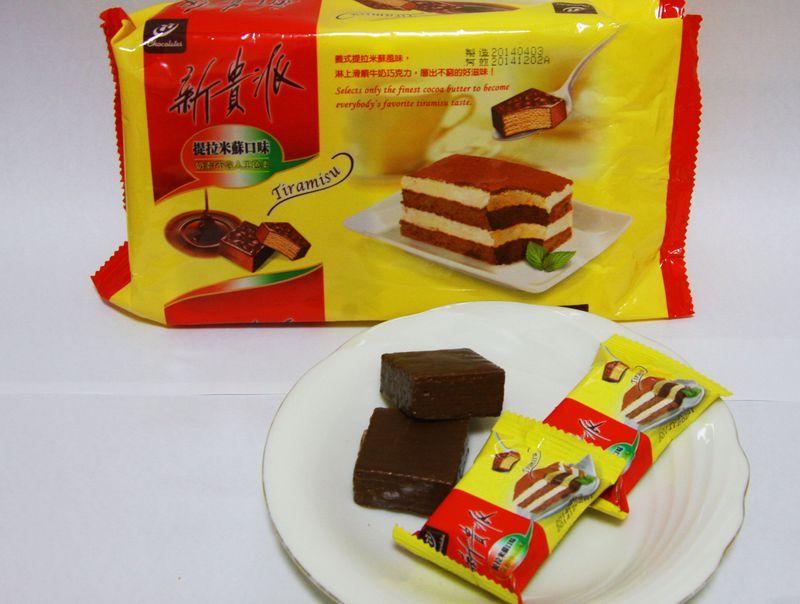台湾のバラマキ土産はスーパーで!おすすめお菓子9選