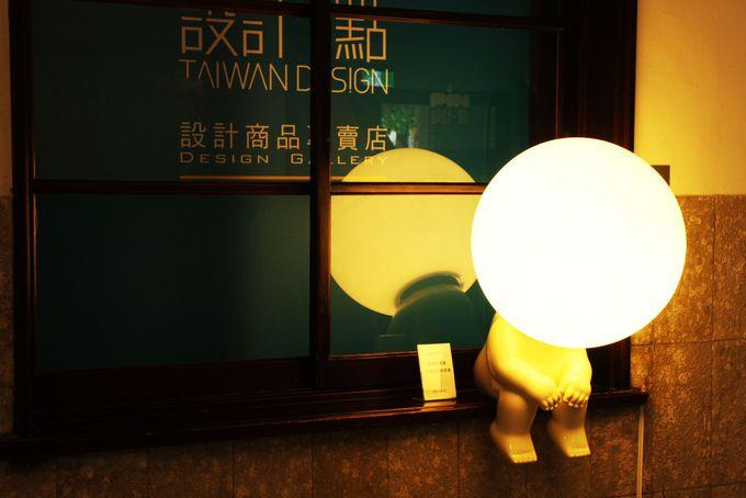 台北で流行りのリノベーションプレイス「松山文創園区」