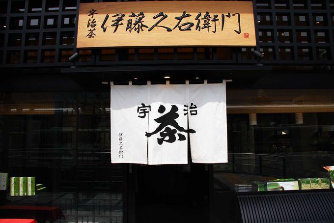 京都駅前店がオープン!