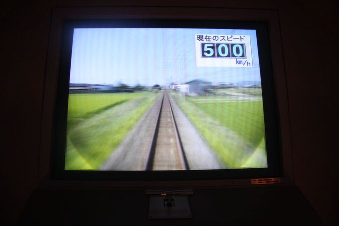 最高時速500kmのリニアモーターカーを体験