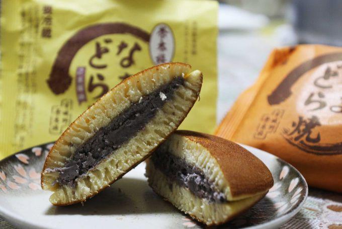 実は仙台銘菓!榮太郎のなまどら焼き