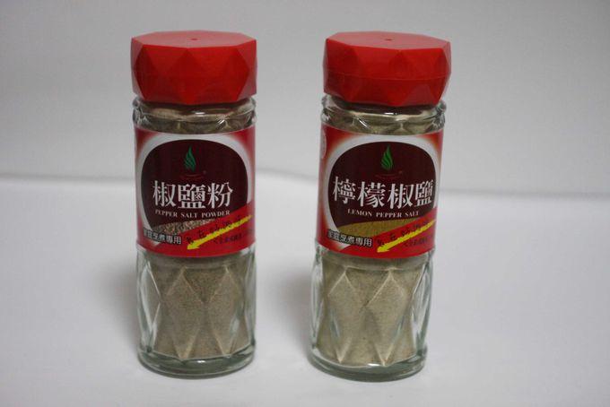 10.椒鹽粉