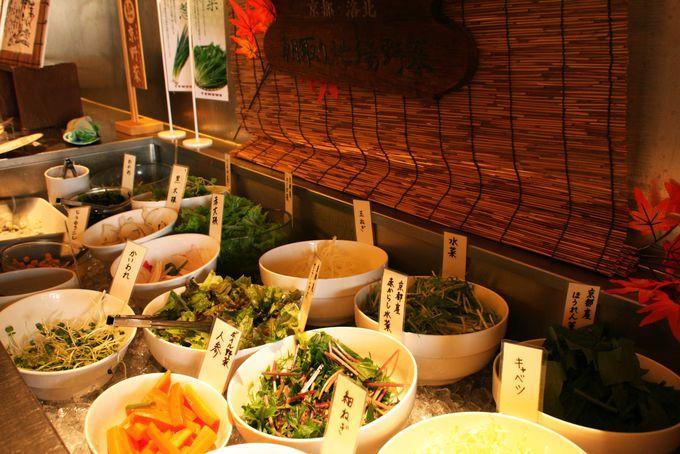 旬の京野菜を食べつくす!