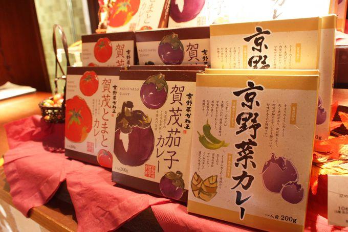 お土産も京野菜