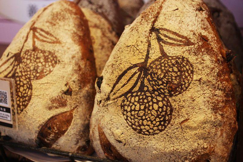 台湾の世界一のパン職人が作るパンが絶品すぎ!パイナップルケーキやジャムも美味!