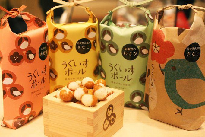 関西の茶の間のお供「うぐいすボール」が進化!