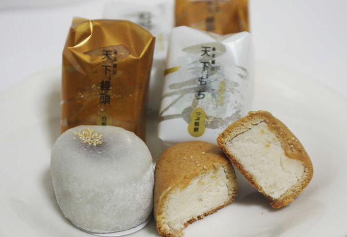 洋和菓子のような不思議な味わい「御菓子処 泉寿庵」