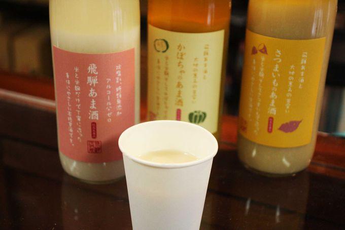 米と麹と伏流水の自然なおいしさ 飛騨あま酒