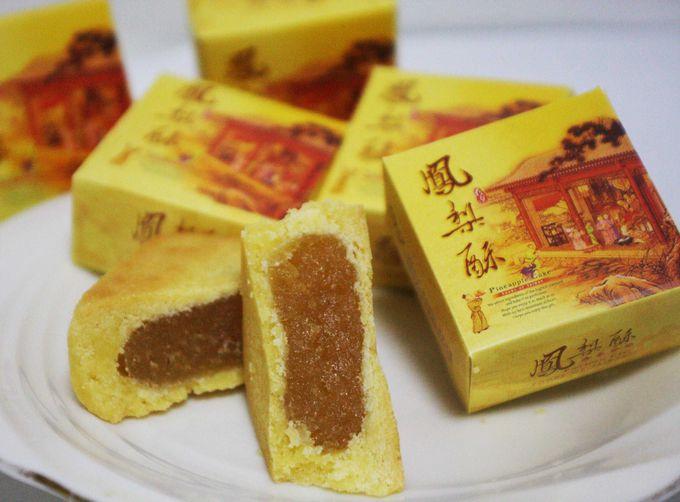 台湾土産といったら定番のパイナップルケーキ!