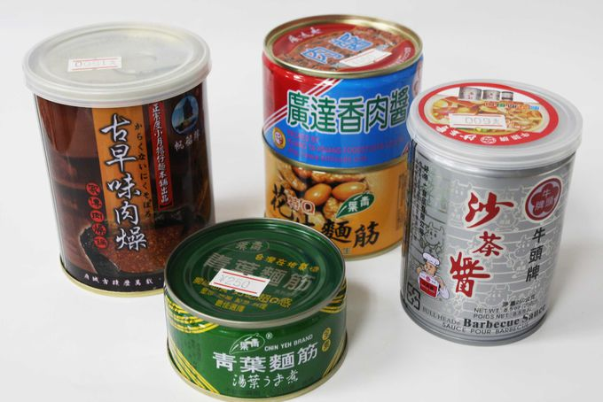 簡単に食卓が台湾のB級グルメに変身する缶詰