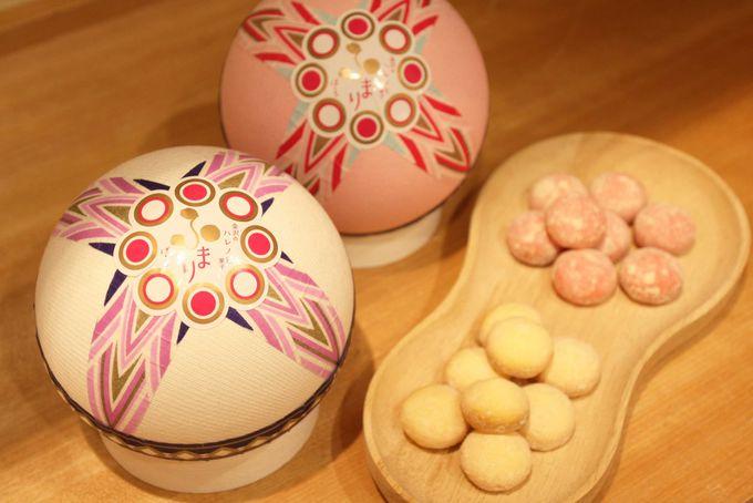 金沢のハレノヒ菓子 ふまりぼーろ