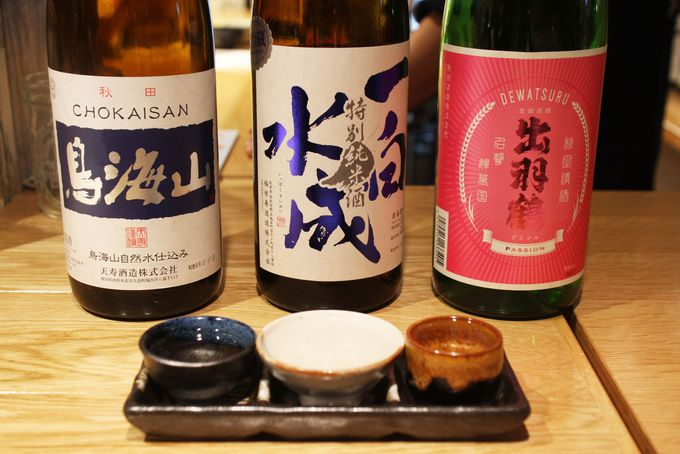 東北の地酒を季節ごとに楽しめる!