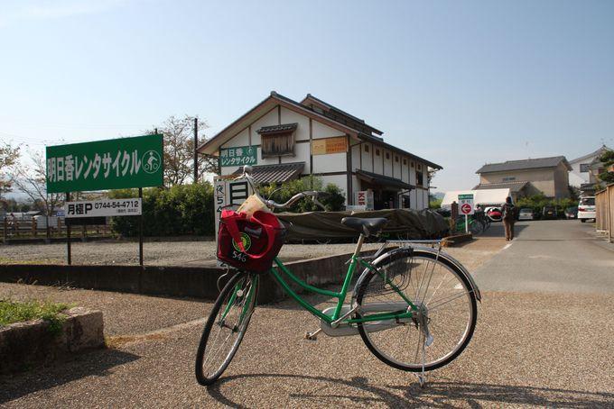 明日香村めぐりにはレンタサイクルがベスト!