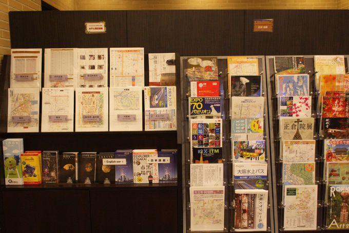 フロントにはスタッフお手製の観光ガイドマップが盛りだくさん!
