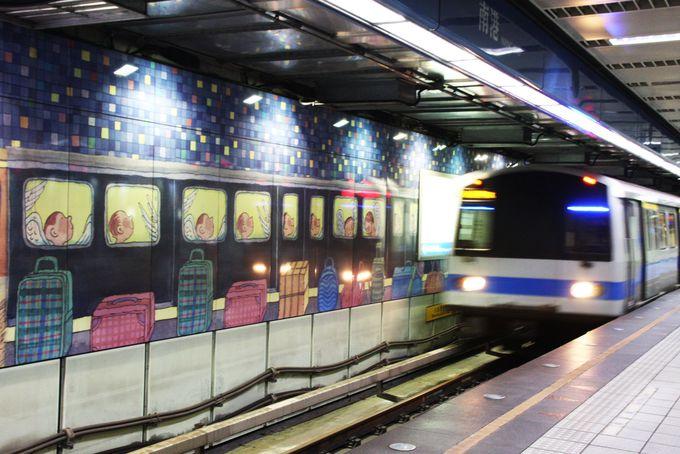 13.宜蘭駅と南港駅で見る絵本作家ジミーのアート