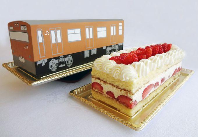 彼氏が電車好き必見!電車がなんとまるごと食べられる!「大阪環状線ケーキ」