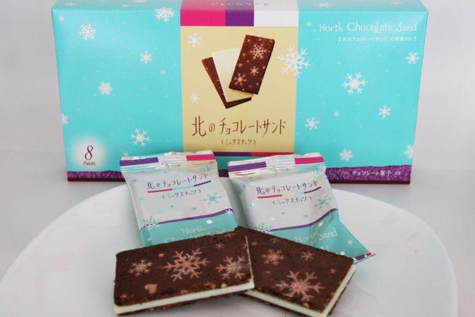 北海道限定の北のシュガーバターに雪降るショコラが新登場!