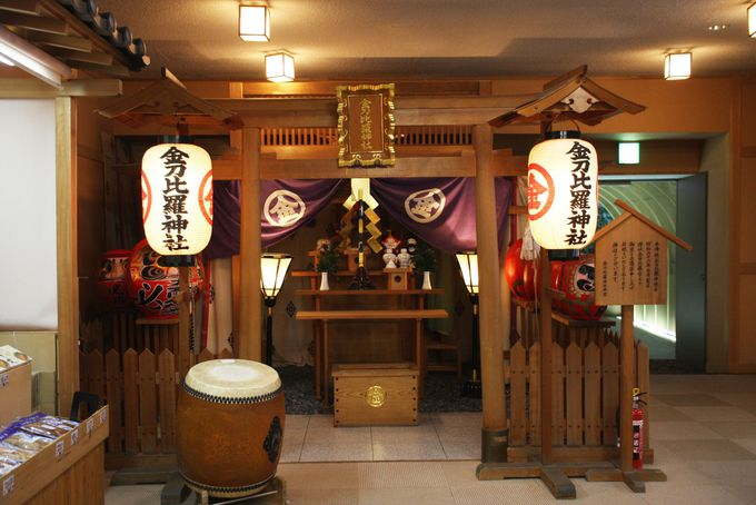 日本で唯一!館内に金毘羅神社